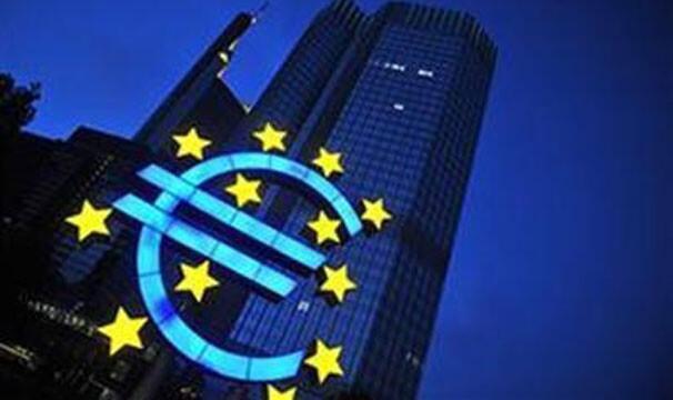 Euro Bölgesi ilk iki çeyrekte yüzde 0 4 büyüyecek