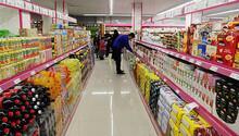 210 şubeli Semt Çağrı mağazalarını A101 satın alıyor