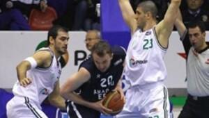 Tekrar maçının galibi Anadolu Efes