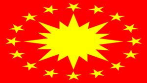 AK Parti Adayı Belli Oldu!( Erdoğan Adaylığını koydu) İşte Aday konuşması