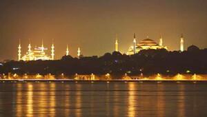 İftar Saati ve İftar Vakti (İstanbul, Ankara, İzmir) Ramazan ayı il il imsakiye için tıklayınız!