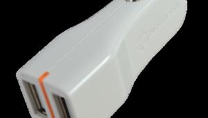 Tunçmatik'ten TwinCharger araç içi şarj cihazı
