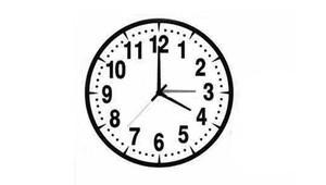 BTKdan çok önemli yaz saati uyarısı... THY sefer saatlerini düzenledi