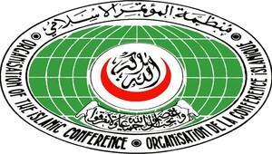 İslam İşbirliği Teşkilatı, FETÖyü terör örgütü ilan etti