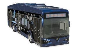 İlk yüzde 100 milli elektrikli otobüs