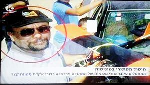 Hamas 'Mühendis'e suikastı doğruladı