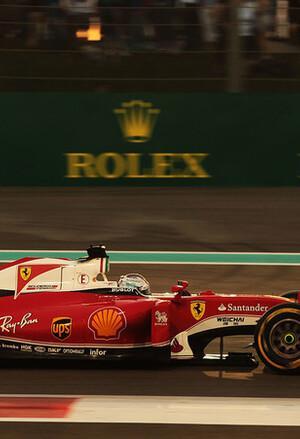 2017 Ferrari aracı 27 Şubat'ta lanse edilecek