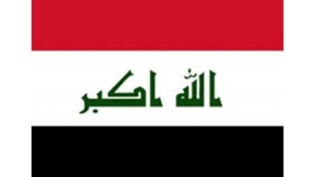 İşte yeni Irak bayrağı