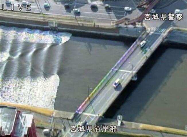 Japonyada korkutan deprem ve tsunami