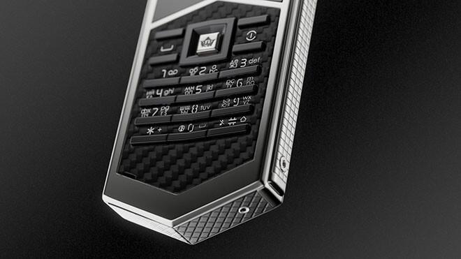 Nokia'nın gelmiş geçmiş en pahalı telefonu: Nokia 6500