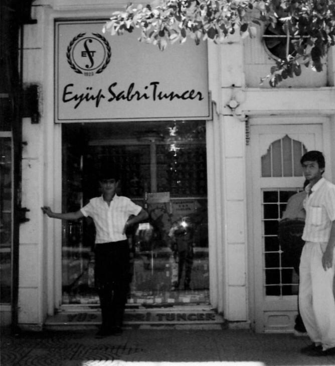 Son dakika haberi: Eyüp Sabri Tuncer kolonyalarının sahibi Sabahattin Tuncer hayatını kaybetti