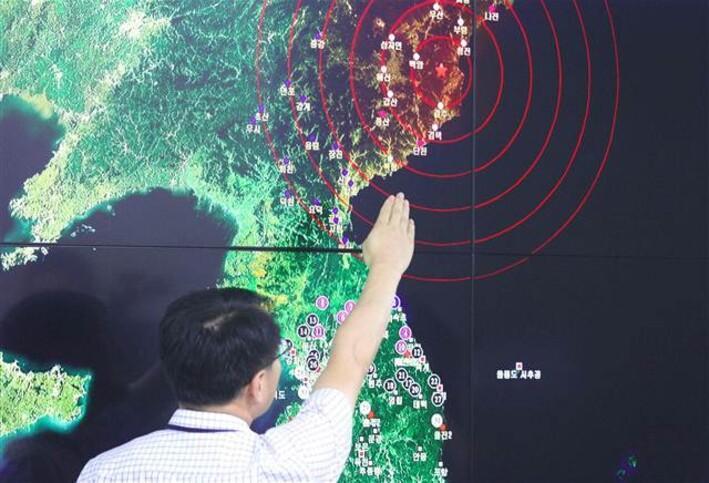 Son dakika haberleri: Kuzey Kore'nin nükleer denemesi 5.3'lük depreme mi neden oldu?