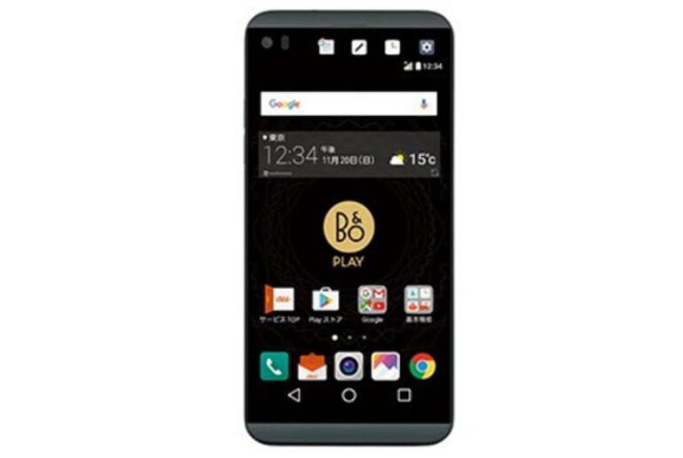 LGden Japonlara özel telefon: LG V34