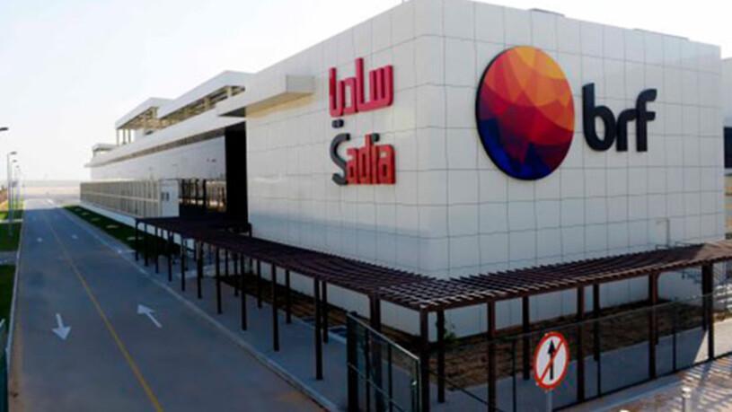Banvitin yüzde 79,48lik hissesi Brezilyalılara satıldı