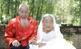 Çinli çift bugün için 80 yıl bekledi