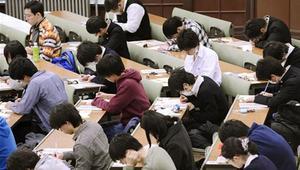 Japonya, sosyal bilimler fakültelerini kapatıyor