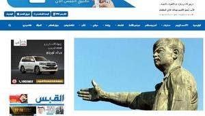 Irak, Ürdünden Saddam'ın heykelini istiyor
