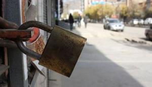 Bitlisteki 7 köyde sokağa çıkma yasağı