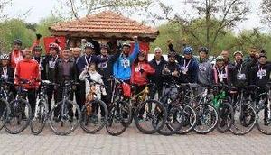 Kırıkkalede bisikletli Oryantiring yarışı