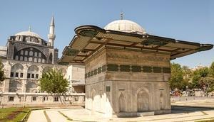 İstanbulun tarihi çeşmeleri susuz kaldı