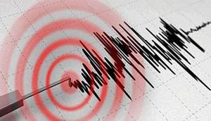 Amasya Merzifonda korkutan deprem