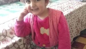 Tokatta 3,5 yaşındaki Evrim, kayıp - Ek fotoğraf