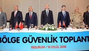 Bakan Soylu, Erzurumda Bölge Güvenlik Toplantısına katıldı