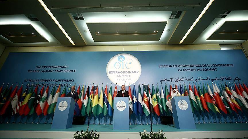 Turkey: Istanbul to host major International Events from 25 November-1 December