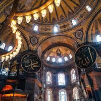 Turkish court likely to announce Hagia Sophia decision on Friday: Official
