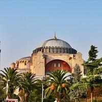 Turkey opens Hagia Sophia for worship after court ruling