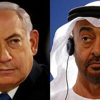 Ruling AKP denounces UAE-Israel deal