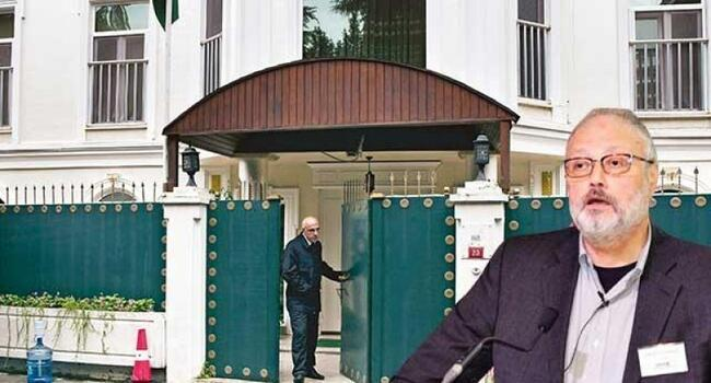 Turkish police find hydrofluoric acid at Saudi consul's home after Khashoggi killing: Report