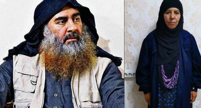 Turkey arrests Baghdadis sister