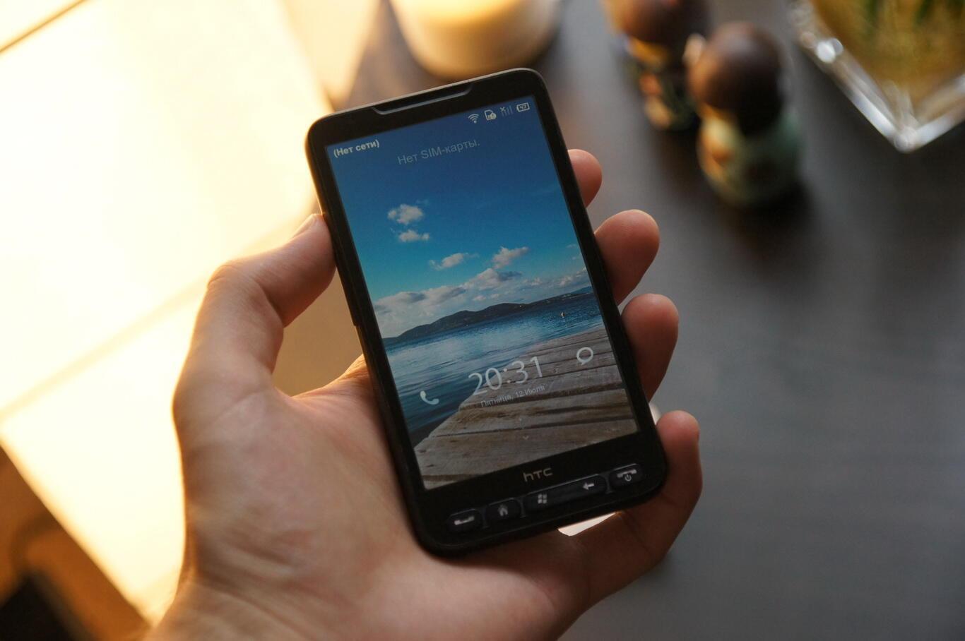 Hangi mobil internetin daha iyi olduğunu belirlemeye çalışalım